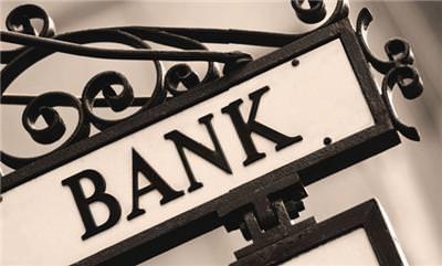 список банков выдающих банковские гарантии