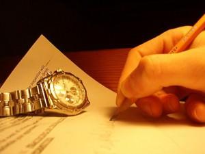 пользоваться другим правами, предусмотренными Договором и законодательством РФ.