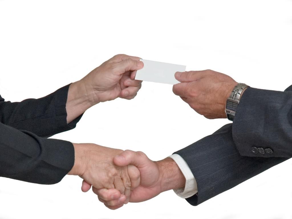 Алгоритм заключения соглашения о сделке