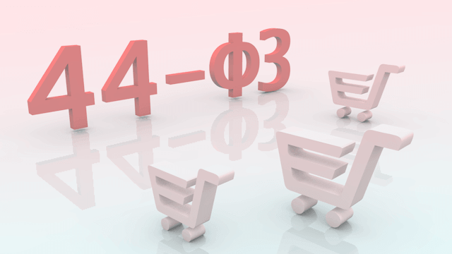 Федеральный закон о госзакупках 44