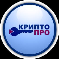 Криптопро
